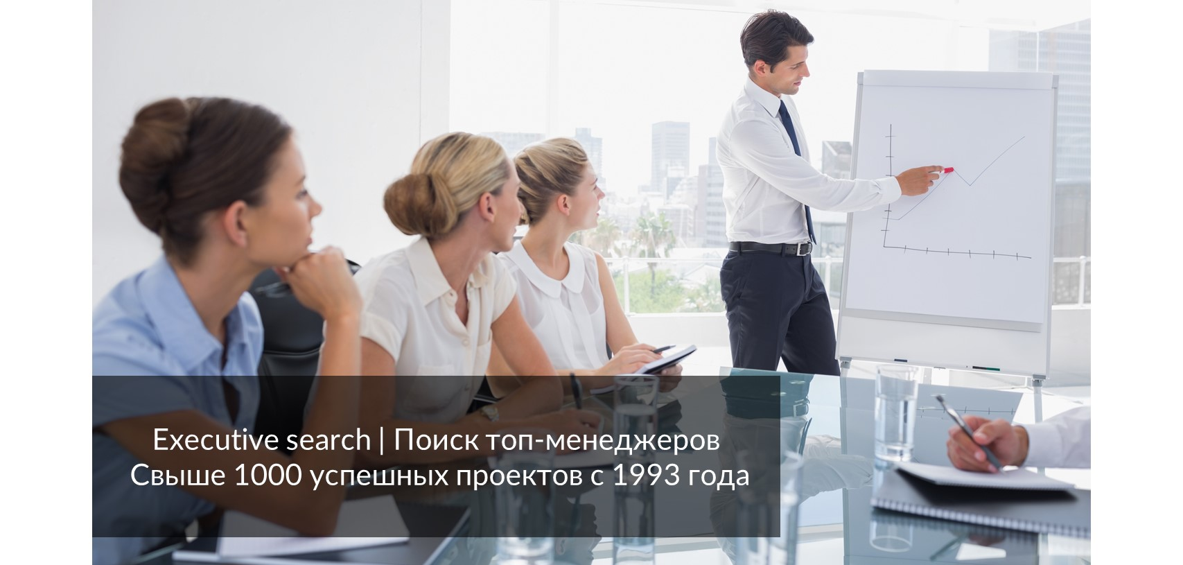 executive search_cr